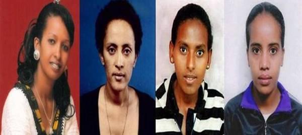 Eritrean dating online