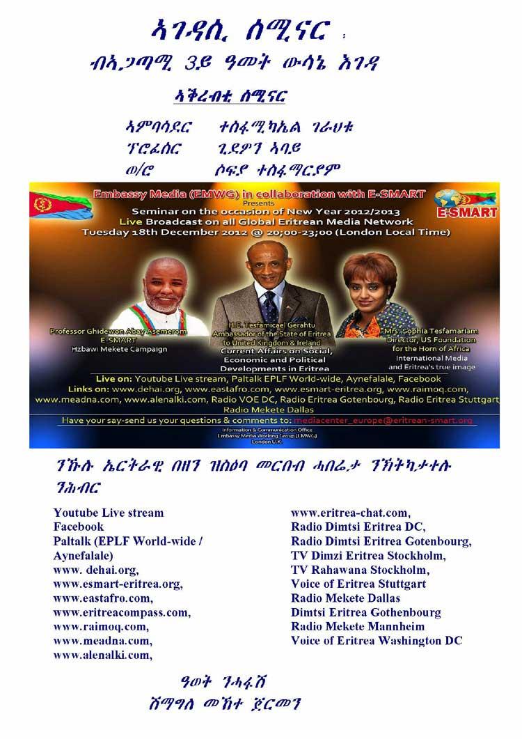 eritrea live tv