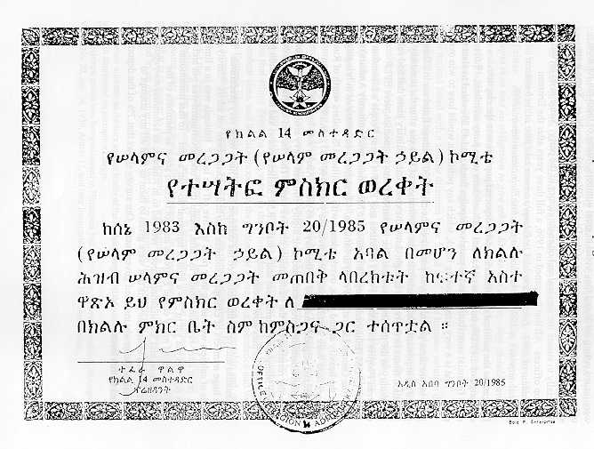 certificate of help in pacifing ethiopia