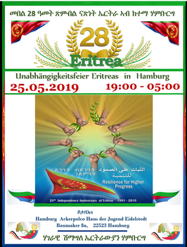 Flyer   bealnetsanet hamburg 2019 25 may