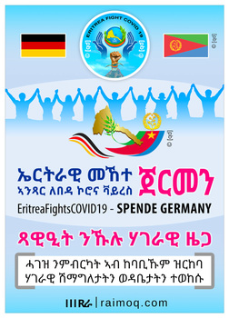Eritreafightscovid19 germany  680